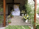 Oltarz z ul. Leśnej.jpeg